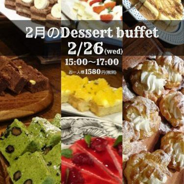 月に1度のデザートビュッフェ!今月は26日開催です!